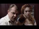 Дознаватель 1 серия 2012, мой миг на 3 минуте