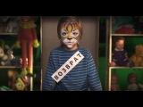 Детский дом - не магазин игрушек!